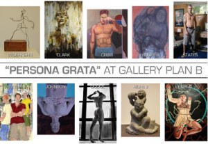 gallery plan b Borderstan 14th Street NW Logan Circle